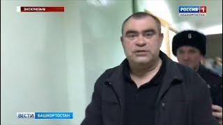Салават Галиев, обвиняемый в изнасиловании дознавателя МВД в Уфе, пришел на суд с открытым лицом