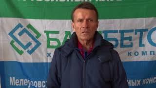 Виктор Нуйкин