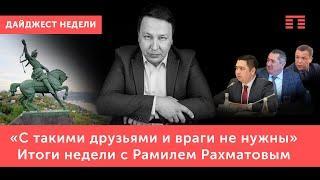 Распыление перцовки на уфимцев возле Салавата Юлаева – это спланированная провокация властей