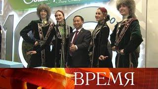 В Башкирии проходят торжества, посвященные столетию образования республики.