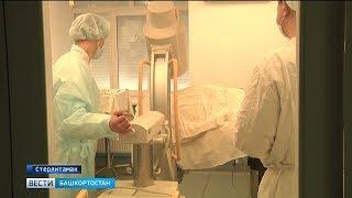 В Стерлитамаке провели первую операцию на оборудовании, полученном после письма Радию Хабирову