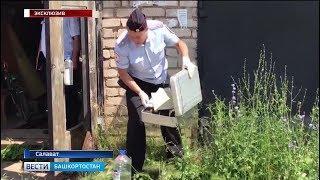 Близкие Луизы Хайруллиной наткнулись на возможный след беглецов в Башкирии