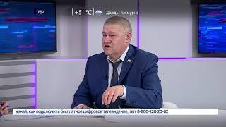 Депутат Фагим Низамов -  о возрождении башкирского села
