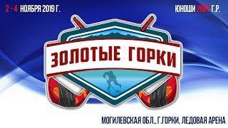 4.11.2019. 2007. Золотые Горки. Славутич - Луч