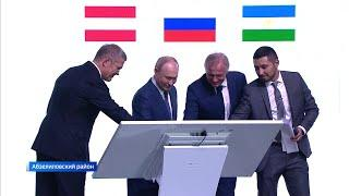 В Башкирии открылся новый завод по производству белого цемента