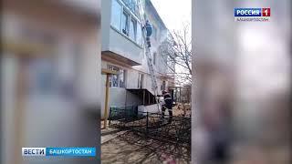 В Уфе спасатели в очередной раз вызволили запертого в квартире ребенка