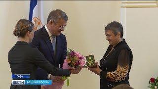 Радий Хабиров вручил госнаграды работникам строительного комплекса Башкортостана