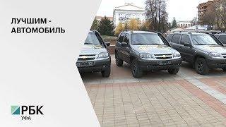 10 комбайнеров получили ключи от новых автомобилей из рук Радия Хабирова