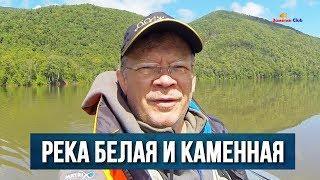 Белая река Башкирия Самый южный край Уральских гор Там где клюёт судак