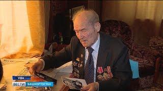 Уфимского ветерана Великой Отечественной войны пригласили на парад Победы в Москве
