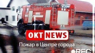 OktNews: Пожар в городе Октябрьский (2014)