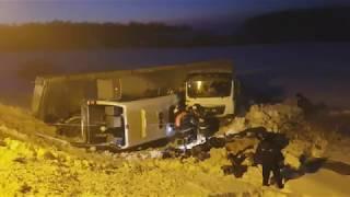 ДТП с автобусом Башкортостан от 27 февраля 2018 года с 9 погибшими