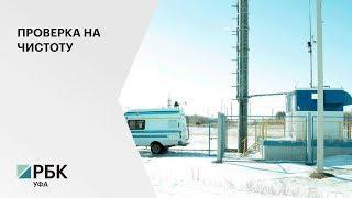 В Сибае появится автоматизированная станция контроля загрязнения воздуха