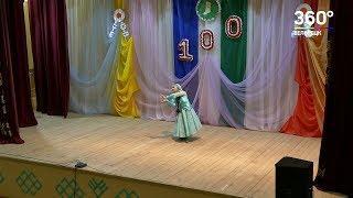 В с. Шигаево прошёл конкурс башкирских танцев «Медный каблучок»