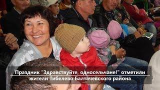 UTV.Новости севера Башкирии за 6 августа (Нефтекамск, Янаул)