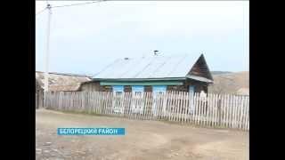 Стали известны новые подробности трагедии, которая потрясла Белорецкий район