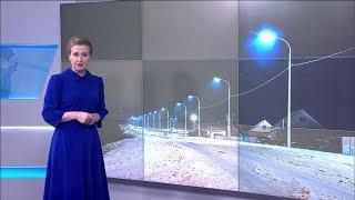 Вести-Башкортостан: События недели - 02.12.18
