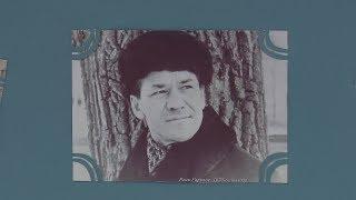 UTV. В Башкирии снимут фильм об известном поэте. Авторы надеются на деньги от властей
