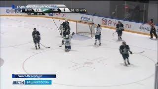 Уфимская «Агидель» во второй раз подряд стала обладателем Кубка Женской хоккейной лиги