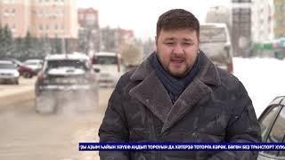 Юл Патруле № 25 Эфир на Башкирском спутниковом телевидении от 13.02.2019 года.