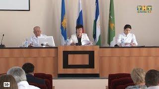 XI заседание Совета Белорецкого района