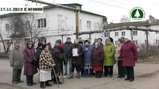 Иглинцы обратились к и.о. председателя Госсобрания Рустаму Ишмухаметову