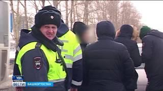 В Уфе задержали фальшивомонетчиков из Самарской области
