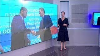 Вести-Башкортостан: События недели - 17.02.19