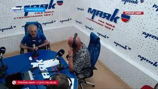 Уфимский берег - 17.07.19 Правила безопасности