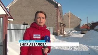 В Уфимском районе жители села Зубово недовольны соседством с многоквартирным домом