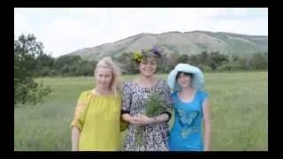 Выезд на природу за травами, Мелеуз, Башкирия