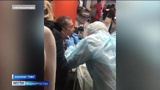 В России зарегистрированы первые случаи заражения коронавирусом