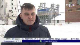 БСТ:  в башкирском Зауралье прошел показательный запуск модернизированного элеватора