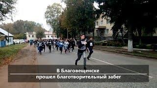 UTV. Новости центра Башкирии за 23 сентября