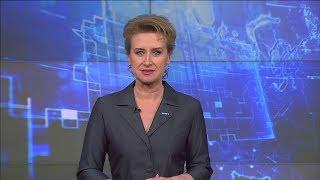 Вести-Башкортостан: События недели - 10.11.19