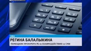 Жителю Мелеуза предстоит выплатить 35-кратный размер взятки, предложенной сотруднику ДПС