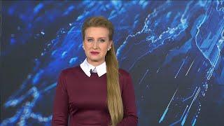 Вести-Башкортостан: События недели - 26.07.20