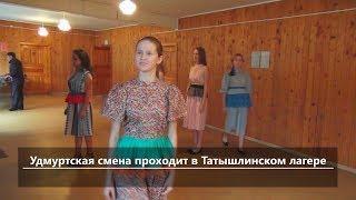 UTV.Новости севера Башкирии за 13 августа (Нефтекамск, Янаул, Дюртюли)