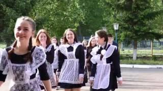 выпускной школа 1 Серафимовский  2016
