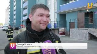 Новости UTV. Соревнования среди пожарных «Вертикальный рубеж»