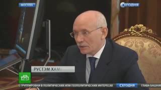 Глава Башкирии доложил Путину о финансовых показателях республики и новых проектах