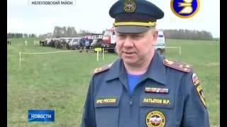 В Мелеузе прошли командно штабные учения по тушению лесных пожаров - 22.04.2016 г .