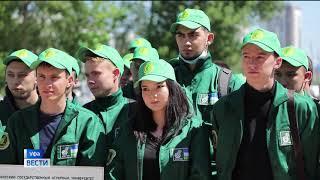 """1200 студентов отряда """"Колос"""" уедут на практику в сельхозпредприятия Башкирии"""