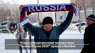 UTV. Новости запада Башкирии за 27 февраля