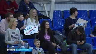 Баскетбольный клуб «Уфимец» провёл «День болельщика»