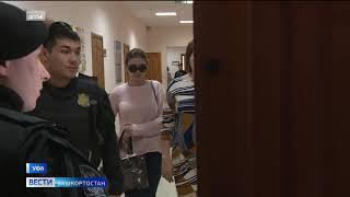 «Последнее слово»: о чем попросили суд обвиняемые в изнасиловании дознавательницы МВД в Уфе