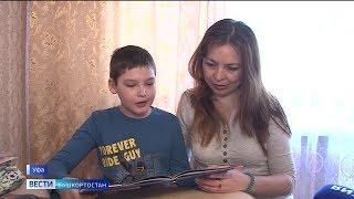 Мир звуков для Карима: 10-летнему мальчику из Башкирии нужна ваша помощь