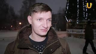 Новости UTV. Ассоциация предпринимателей установила ёлку на Дом Быта