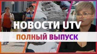 Новости Уфы и Башкирии 18.06.2020: безработица, мошенничество и уникальные скульптуры