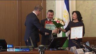 В Башкирии выбрали самое «Трезвое село»